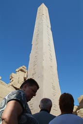 Tourists over me in front of Karnak's Obelisk. Egypt.