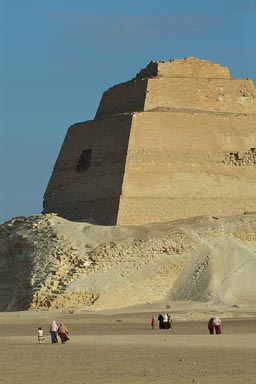 Half of Meidum Pyramid.