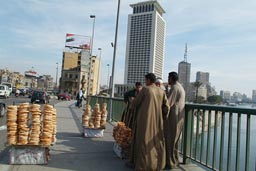 Prezel/Brezel, sold on bridge over Nile in Cairo.