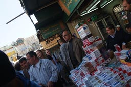Cigarettes for sale, souk behind Damascus gate, Jerusalem.