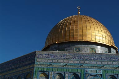 Dome of the Rock detail.