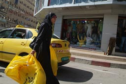 Shopping in Nablus. Muslim Woman.