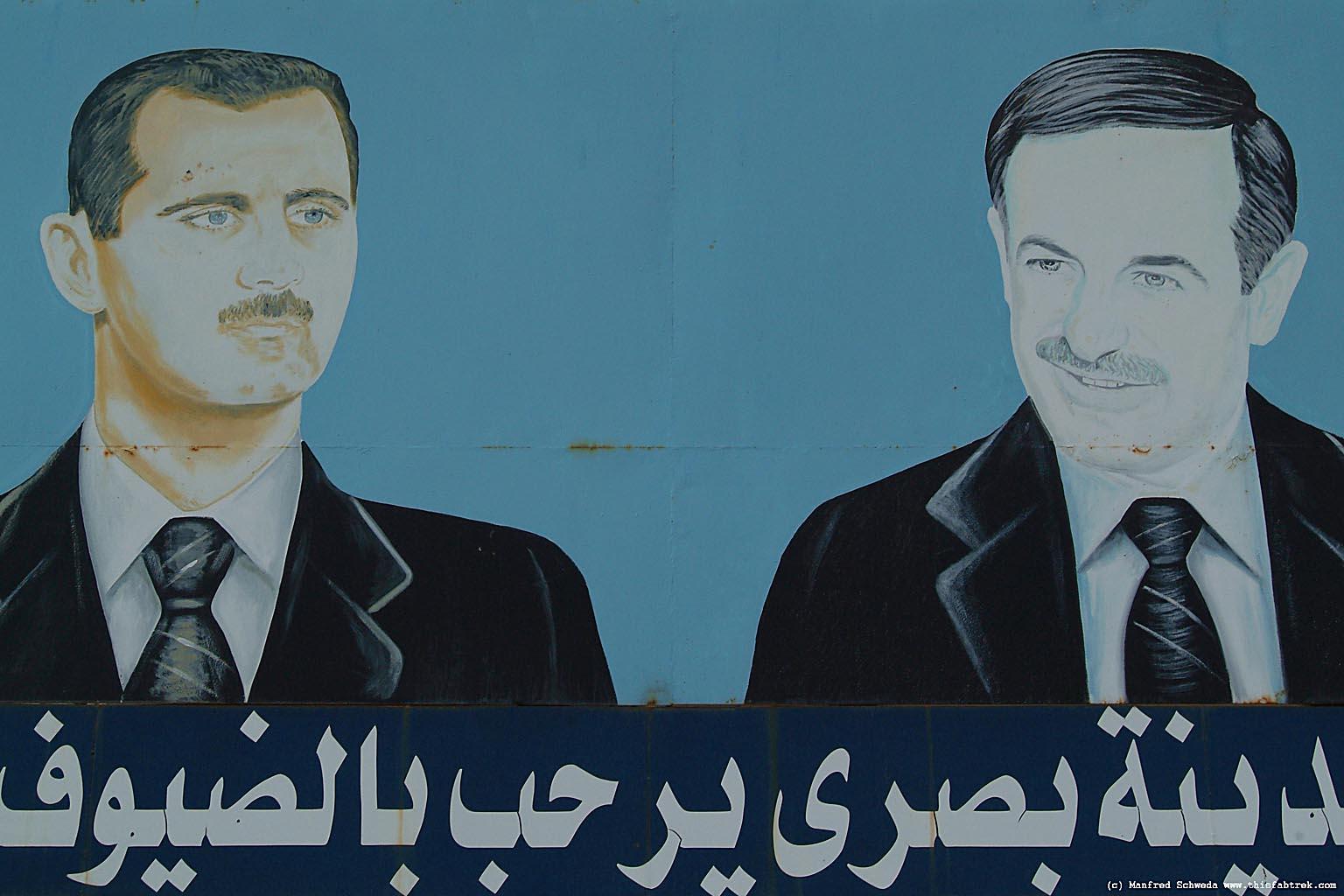http://www.thisfabtrek.com/journey/asia/syria/20091120-palmyra/assad-father-son-4.jpg