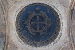 Dome Ishan cathedral, Georgian church.