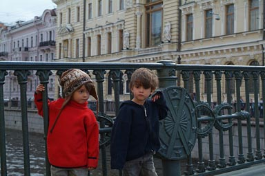 Boys full of thought, St. Petersburg.