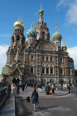 Church of the Savior on Spilled Blood. St. Petersburg.
