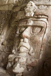 Face in stone of a Maya ruler, Temple of the Masks, Kohunlich.