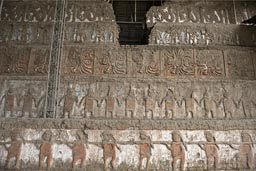 In lowest frieze one can see the losers to be sacrificed in religious ceremonies. Huaca de la Luna, Trujillo, Peru.